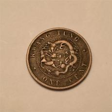 广东省造大清铜币今年上门交易价格分析