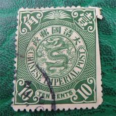 哪里卖大清邮政邮票价格高