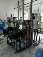 醫用中心吸引系統排氣滅菌高溫殺毒設備