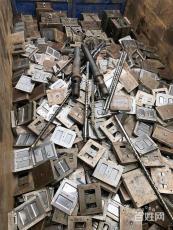 廈門廢品回收公司 專業收購