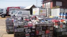 厦门市哪里有回收废旧电池的地方
