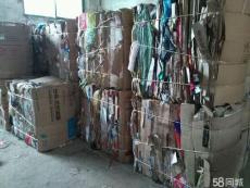 厦门上门收购废纸回收废品/专业收购
