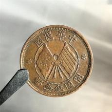 华豫之门报名电话 鉴宝民国双旗铜币
