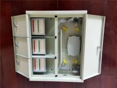 江蘇蘇州光纖配線箱 三網合一光纖分線箱