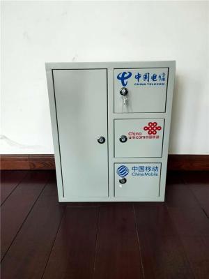 甘肅蘭州三網合一光纖分線箱產品特點 互維