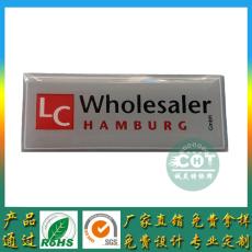销售 家用加湿器商标定制水晶滴胶标牌LOGO