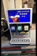 学校食堂可乐机可乐饮料机网咖百事型可乐机