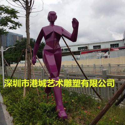 公园注入青春活力玻璃钢跑步抽象人物雕塑