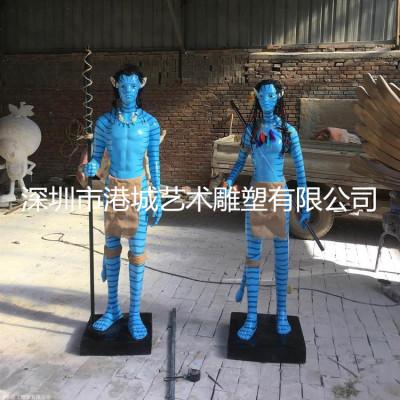 河南影视人物模型玻璃钢阿凡达雕像定制厂家