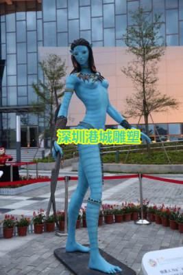 湖南电影角色人物模型玻璃钢阿凡达雕塑厂家