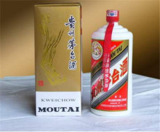 广州回收茅台酒最新价格飞天茅台酒回收报价