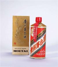 广州市高价回收茅台酒-闲置茅台酒回收价格