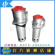廠家直銷液壓吸油過濾器型號TF-630