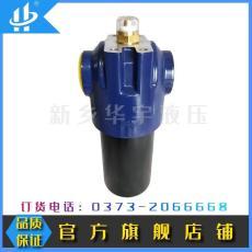 賀德克液壓過濾器LFBN/HC0110管路過濾器