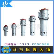液壓系統直回式回油過濾器RFA-630