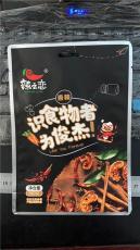 廣東省深圳市火鍋底料包裝袋鋁箔包裝袋定制