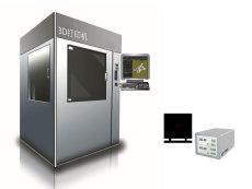3D打印機專用紅外測溫黑體輻射源