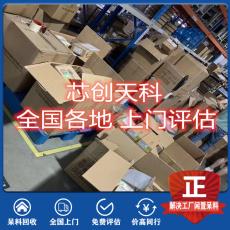 常州长期收购进口IC 工厂电子料系列回收