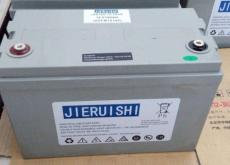 杰瑞士JIERUISHI蓄電池電池12V100AH