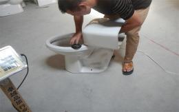 衛浴用品驗貨公司 衛浴用品檢驗標準
