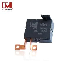 60A小型大功率磁保持繼電器 充電樁繼電器