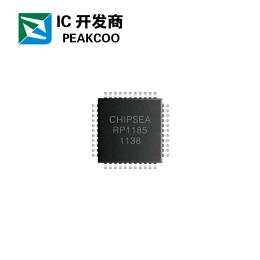 深圳鼎盛合电子广播秤方案芯片CSU8RP1185