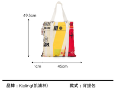 kipling猴子包厂家女士凯浦林休闲挎包定制