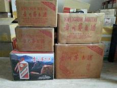 通州整箱铁盖茅台酒回收市场报价很贵
