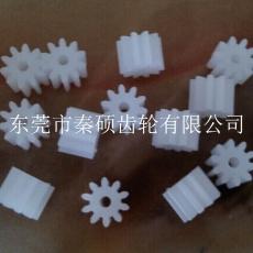 玩具齒輪  馬達齒輪 小模數塑料齒輪