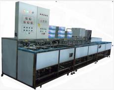 供應全自動半導體超聲波清洗機