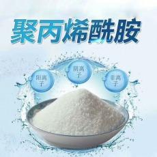 平頂山污水處理藥劑高分子聚丙烯酰胺供應