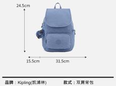 kipling休闲包工厂批发定制吉普林猴子包