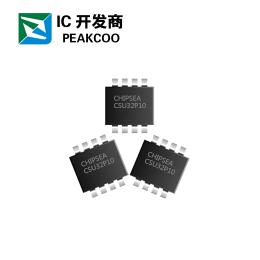 深圳鼎盛合供应TWS无线耳机充电仓芯片