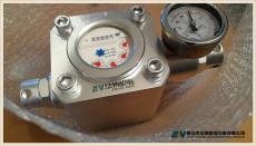 GGS-E型高壓注水流量計
