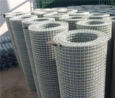 鋼絲軋花網鐵絲軋花網不銹鋼絲軋花網