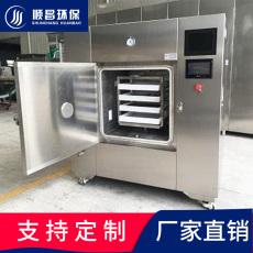 微波干燥機械-工業微波干燥機-微波干燥箱