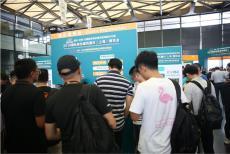 2022中國建材衛浴展覽會