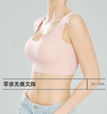 浙江波內BONEI氧氣無鋼圈內衣批發價格