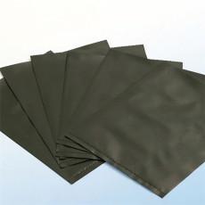 成都PE黑色自封袋 遮光電子元件密封袋