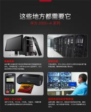 西安華為不間斷電源UPS2000-A-2kVA/1.6KW