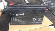 Lergand蓄電池逆變光伏膠體穩壓系統現貨
