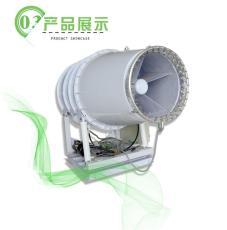 热力发电厂50米高远射程雾炮机
