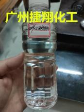 液體醋酸鈉 醋酸鈉溶液 乙酸鈉溶液 COD碳源