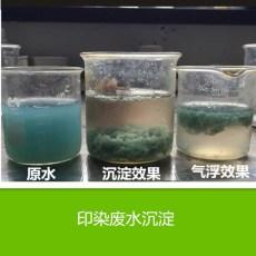 吉林榆樹污水處理聚丙烯酰胺供應廠家
