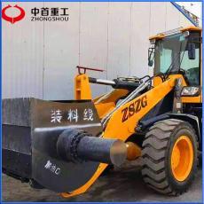 冰供应搅拌斗装载机混凝土搅拌铲车支持定做