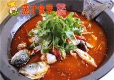 長沙石鍋魚培訓班石鍋魚技術培訓