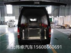殡仪车殡葬车专用车特种车服务车