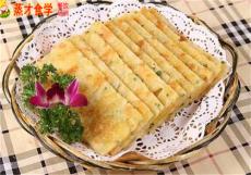 香酥千層餅哪有學北方千層餅培訓班