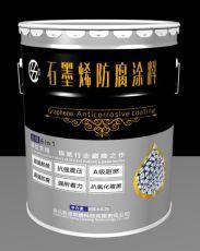 石墨烯防腐涂料 漿料 納米片