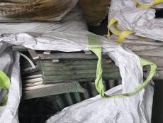 東莞廢鎳回收廠家常年高價回收廢鎳